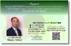 Club Member ID Card 裏面
